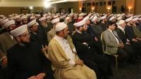 Lübnan'daki alimlerden Filistin çağrısı