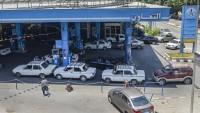 Mısır'da benzine yüzde 55 zam yapıldı