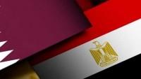Mısır, Katar vatandaşlarına vize uygulama kararı aldı