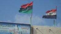Mısır'dan Taraflara 'tansiyonu düşürün' çağrısı