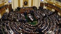 Mısır Parlamento Başkanı: Kudüs bizimdir