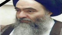 Ayetullah Sistani'nin Kardeşlerinden Seyyid Mahmut El Sistani Hakkın Rahmetine Kavuştu