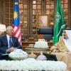 Suudi Arabistan ve Malezya'dan İran Karşıtı Ortak Bildiri