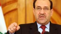 Maliki, Vahhabiliğin, uluslararası terörizm listesine alınmasını istedi
