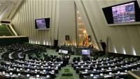 İran Meclisi, Suud rejiminin yanlış politikalarını kınadı