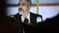 Meşal: Arap ve Körfez Ülkelerinin Birliği Hamas'ın Yararına