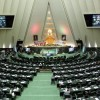 İran Meclisi Arabistan'la ilişkiler seviyesinin gözden geçirilmesini istedi