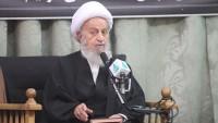 """Ayetullah Mekarim Şirazi: """"Arap NATO'su, İslam dünyasını yok etmek için bir komplodur"""""""