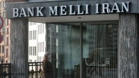 CBI: İngiltere'de 2 İran bankası açılıyor