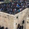 Mescid-i Aksa'nın Üç Bölgesinde Cemaatle Namaz Kılınacak
