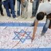 Alimler Birliği: Mescid-i Aksa'nın Kapatılması Ümmete Meydan Okumadır