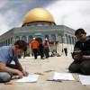 Siyonist İsrail Hükümeti Çocukların Mescid-i Aksa Avlusunda Oynamalarını Yasakladı