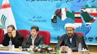 Meşhed'de Arap Dünyası ve İran Kültür Diyaloğu Uluslararası Semineri sona erdi