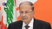 Mişel Avn'dan Golan Tepkisi: Yabancı ülke liderlerinin başka ülkelerin toprakları üzerinde karar alma hakkı yoktur