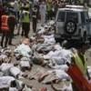 İnsan Hakları Örgütü: Mina olayı çağımızın en çirkin cinayetidir