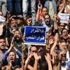 Mısır'da Vatan Topraklarının Satılmasına Karşı Çıkan Göstericilere Hapis Cezası