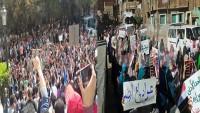 Siyonist Mısır Rejimi, Mısır Halkı Tarafından Protesto Ediliyor
