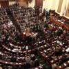 Mısır'da milletvekillerine ülkenin para politikası ile ilgili konuşma yasapı getirildi