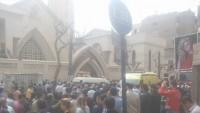 Mısır Tanta'da İkinci Patlama