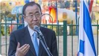 Hamas: Ban Ki-moon İsrail Çıkarlarına Hizmet Eden Bir Araç Haline Geldi