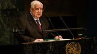 Muallim: BM'nin barış müzakerelerine katılacağız