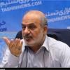 Batı Asya uzmanlarından Muhammedi: Washington, Suriye Krizini Uzatmaya Çalışıyor