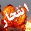 İran'ın Sistan ve Beluçistan Eyaletinde Devrim Muhafızlarına İntihar Saldırısı Düzenlendi: 20 Şehid, 20 Yaralı