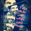 Lebbeyke Seyyidi Ya Nasrallah!
