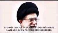 Video: Seyyid Hasan Nasrullah: İsrail'in Yok Edilmesi Mümkün Mü? Evet, Bin Kere Evet!..