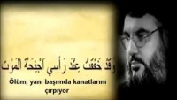 Video: Seyyid Hasan Nasrallah'ın Dilinden Sahife-i Seccadiye'den Bir Dua…