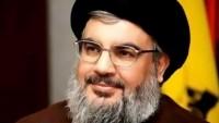 Seyyid Hasan Nasrallah'ın Kudüs Günü Nedeniyle Bugün Bir Konuşma Yapması Bekleniyor