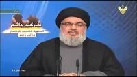 Hizbullah Lideri Seyyid Hasan Nasrallah'ın Konuşması Başladı