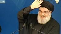 Hizbullah Lideri Seyyid Hasan Nasrullah 14.05.2018. Pazartesi Günü Saat 17:00'de Bir Konuşma Yapacak