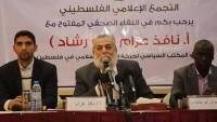 Nafiz Azzam: Amerika ve İsrail Gazze'yi Filistin'den Koparmaya Çalışıyor