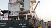 İran'ın Necat Yardım Gemisi, Cibuti Limanına Demir Attı