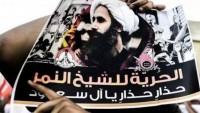 Arabistan halkı Ayetullah Nemr'e destek yürüyüşü düzenledi