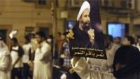 ABD'de Araplar Suud rejimini protesto etti: Arabistan rejimi teröristtir