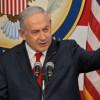 Siyonist Köpek Netanyahu: Meşru Savunma Yapıyoruz