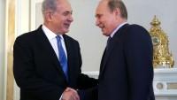 Rusya ile İsrail'den Suriye'de istihbarat işbirliği