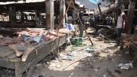 Nijerya'da saldırılar düzenlendi: 97 kişi hayatını haybetti