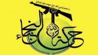 Nuceba hareketinden Arap Birliğinin uyduruk iddialarına tepki
