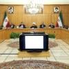 İran Nüfusu 79/9 milyon kişi olarak ilan edildi