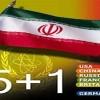 Nükleer sonuçlar, İran halkının direniş meyvesidir