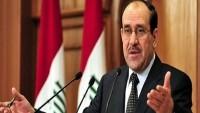 """Maliki: (IKBY) bayrağının tek taraflı onayla Kerkük'teki kamu binalarına asılması kararı """"anayasanın dışına çıkma""""dır"""