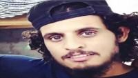 Nusra Tekfircilerinin Tehlikeli Teröristlerinden Abdulbasid Sarud Öldürüldü