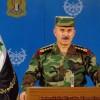 Suriye: Türkiye Hükümeti Çalıntı Petrol ve Tarihi Eser Karşılığında Teröristlere Destek Veriyor