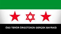 Siyonist İsrail Suriyeli muhalif teröristlerle işbirliğini geliştirdi