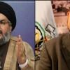 Hamas ve Hizbullah Katar Krizini Görüştü