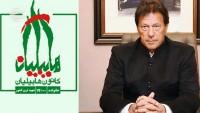 İranlı terör şehitlerinin aileleri Pakistan başbakanına seslendiler