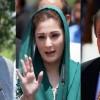 Pakistan'da eski Başbakan Navaz Şerif'e 10 yıl hapis cezası
